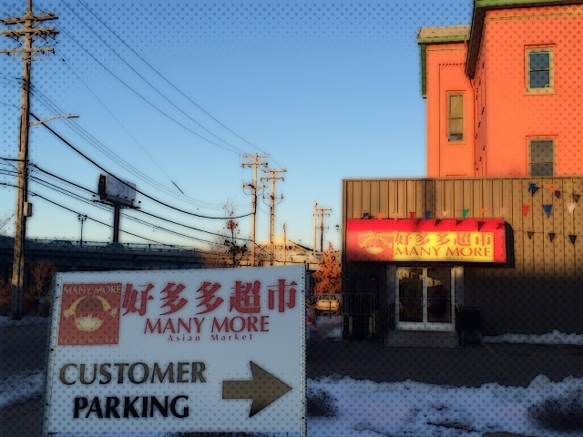 new asian store-many more1